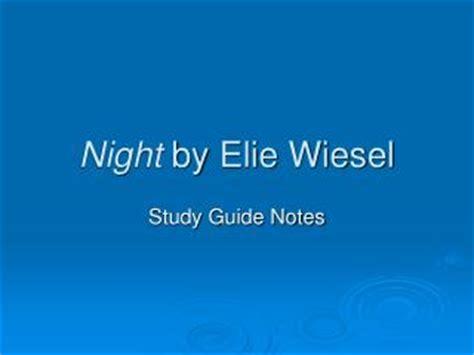 Elie wiesel night survival essay